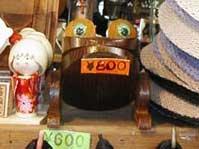 箱根の土産屋