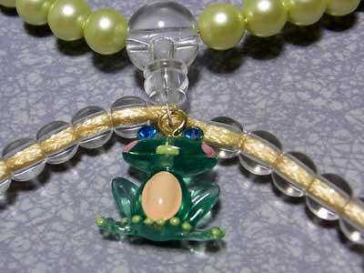 かえる数珠