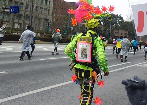 1402東京マラソン