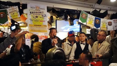 1404東京ビアウィーク