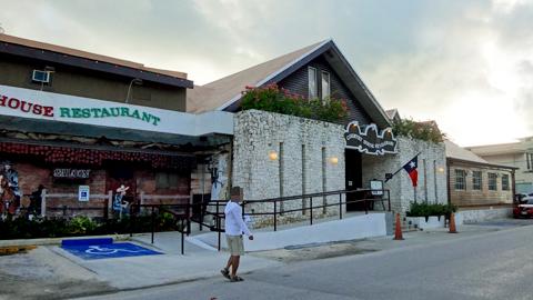 1407カントリーハウスレストラン