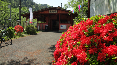 1405矢祭駅