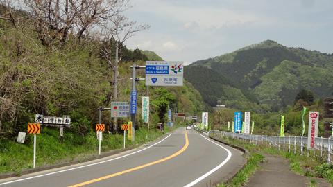 1405福島・茨城県境