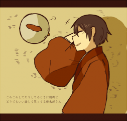 鶏肉と柳太郎