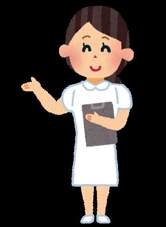 nurse_nocap.png