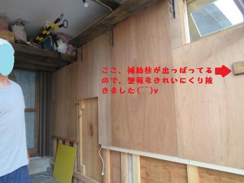 2014_0427_151409-IMG_3237_convert_20140429192432.jpg