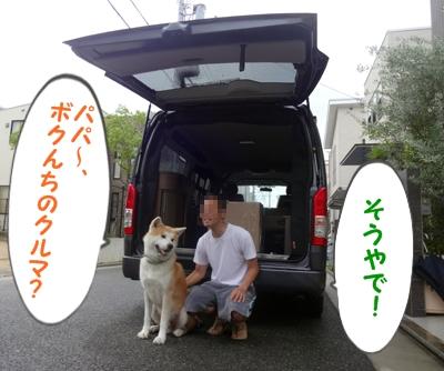 b_20140816_3.jpg