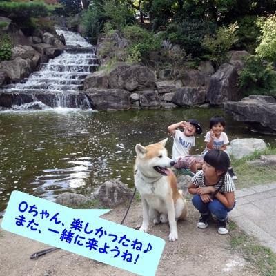 b_20140914_16.jpg