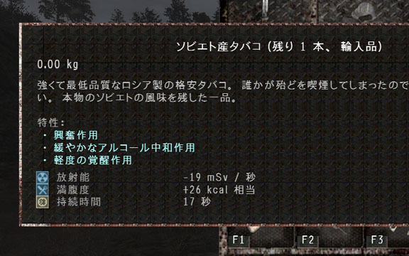 cop_mod_misery2_1_jp15.jpg