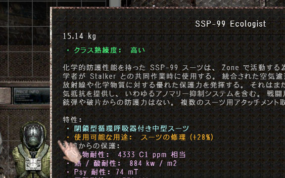 cop_mod_misery2_1_jp16.jpg