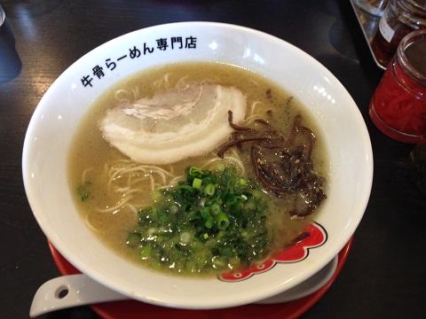 Moo赤モウ麺