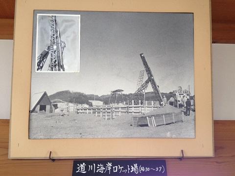 ロケット写真