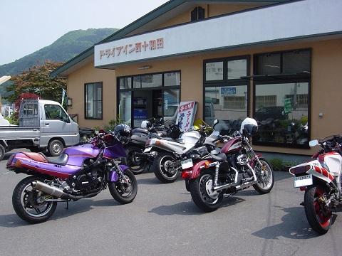 ドライブイン西十和田