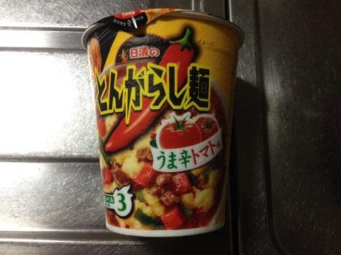 とんがらし麺2