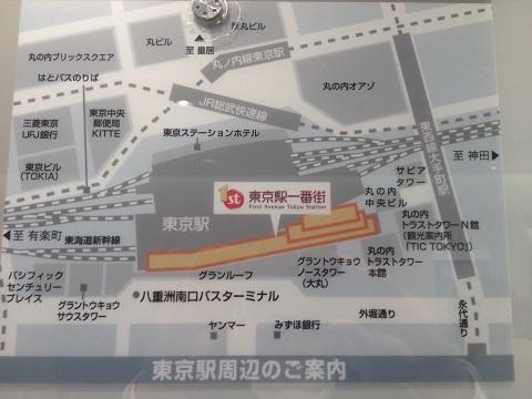 東京一番街地図