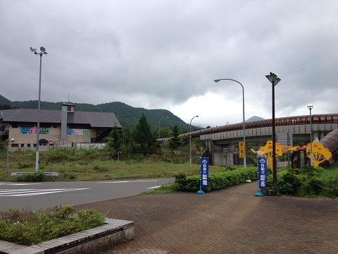 錦秋湖SA2