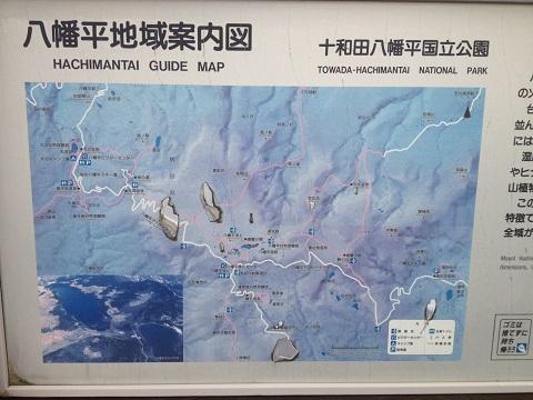 17-2八幡平案内図