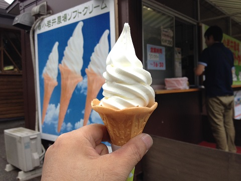 29ソフトクリーム