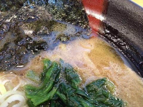 スープアップ2