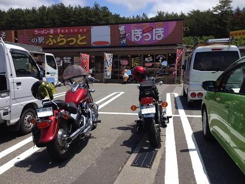 道の駅鳥海2