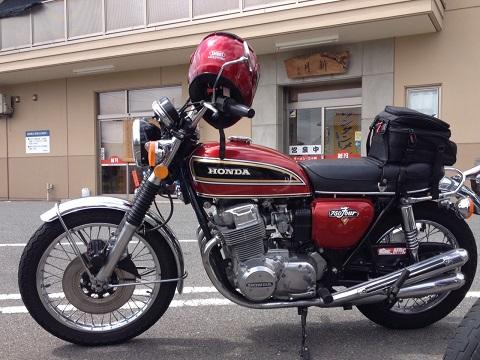 新月バイク
