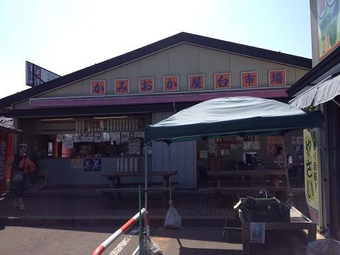 道の駅神岡