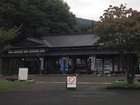 10森の駅