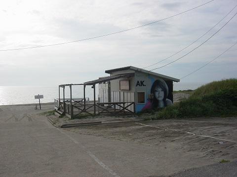 海水浴場1