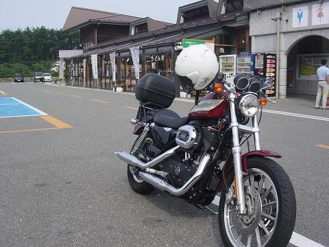 5道の駅鳥海