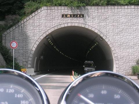 13三瀬トンネル