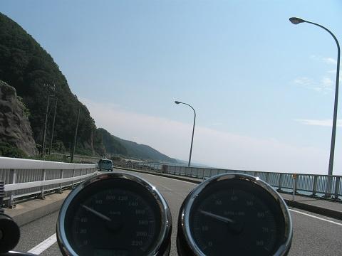 2笹川分岐前