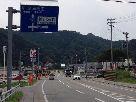3笹川分岐