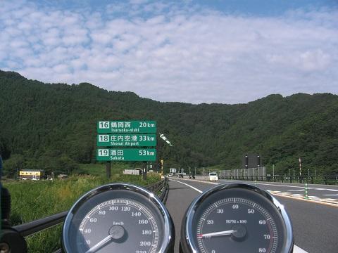 23温海高速