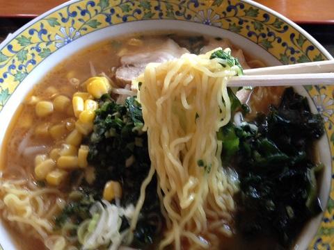 48行者麺