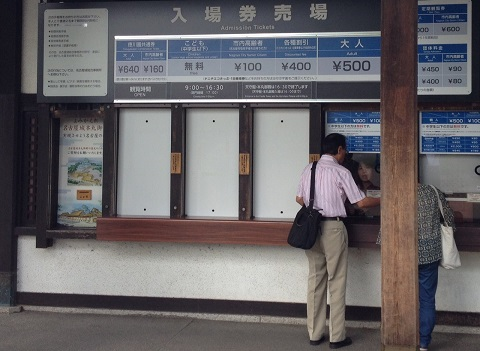 名古屋城ゲート