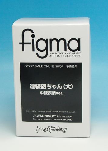 figma_shimakaze (23)