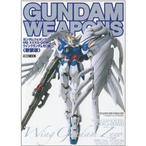 """ガンダムウェポンズ""""MG XXXG-00W0 ウイングガンダムゼロ""""編"""