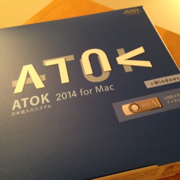 ATOK2014