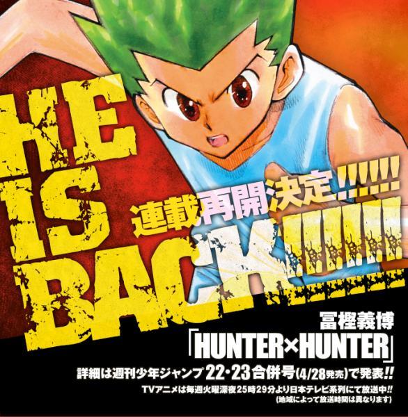 hunter23.jpg