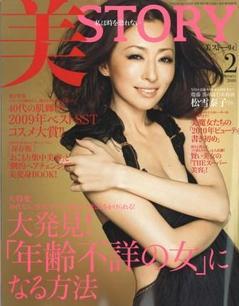 yasuko12.jpg
