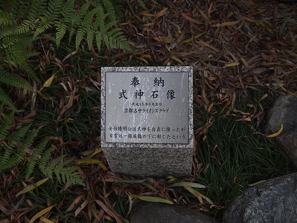 清明神社6