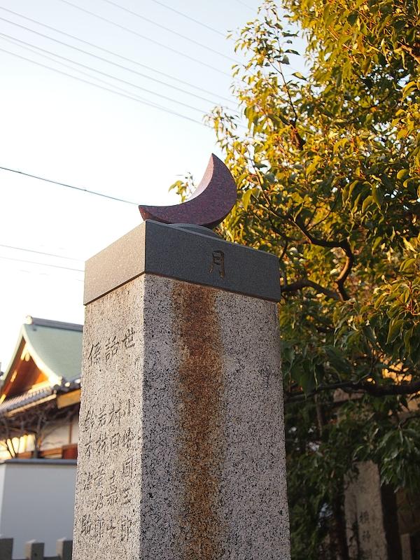 清明神社9-2