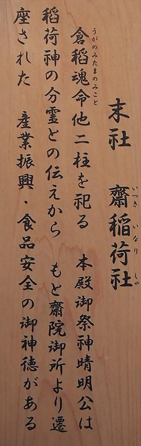 清明神社31