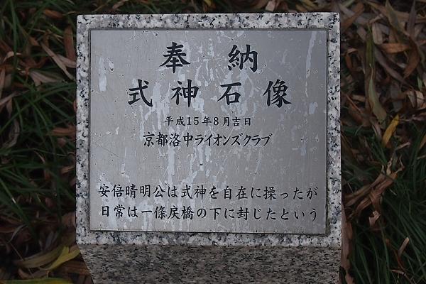 清明神社48