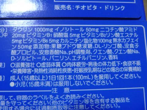 P1010796_縮小