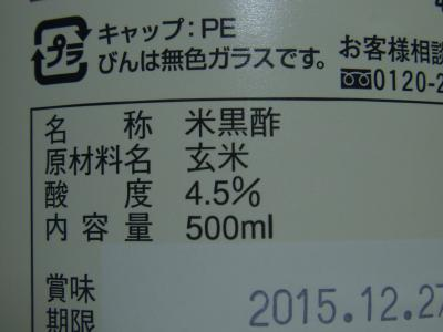 P1020556_縮小