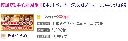 0402HP.jpg