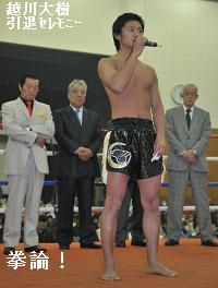 20140406koshikawa1.jpg