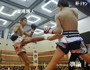 20140406takizawa1.jpg