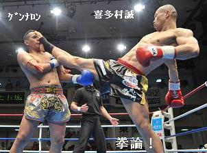 20140420makoto1.jpg